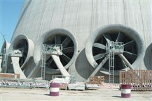 SAFCO 4 WATER COOLING TOWER