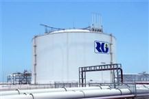 RasGas LNG Tank 6