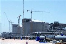 LNG Tanks 1,2,3,4,5