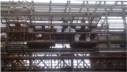 Waad Al Shamal Integrated Solar Combined Cycle (WAS ISCCPP)