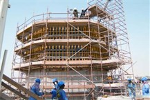 Ras Laffan Olefin Project