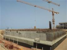 Rabigh II - Independent Power Project (IPP)