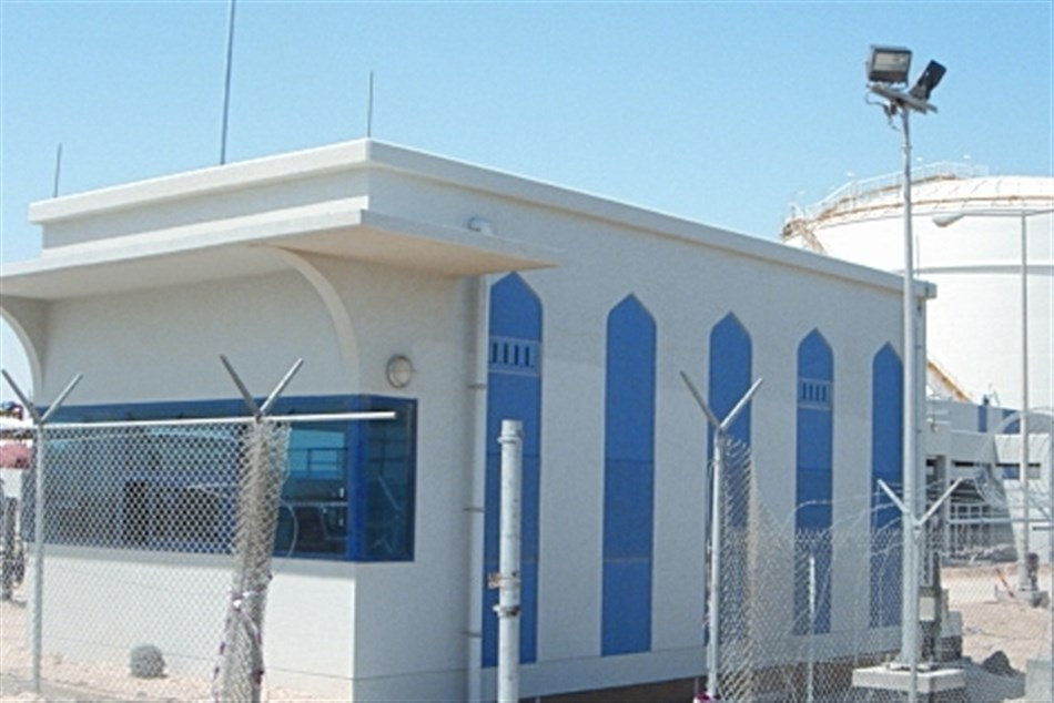 Dolphin Upstream & Compression Facilities