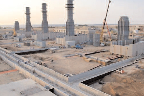 Power Plant Extension, Stage V, Rabigh