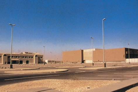 King Fahd International Airport, Saudi Aramco Aviation Facilities, Dammam