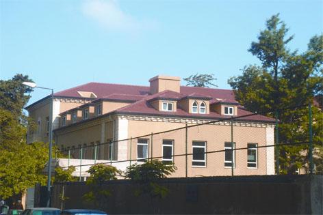 AUB Private Clinics
