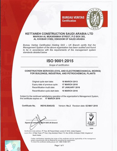 ISO 9001-2015 Certificate IND16.5040 UQ