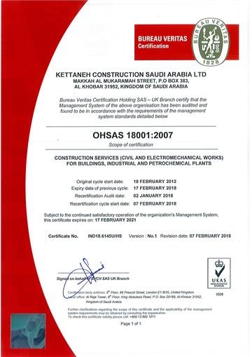 KETTANEH OHSAS 18001 2007