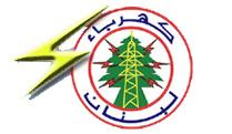 Electricité Du Liban EDL